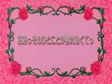 20060626_a01.jpg