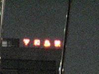 20061201022921.jpg