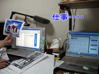 2006.5.7-1.jpg
