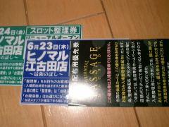 DSCF0023.jpg