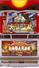 onihama_slot02.jpg