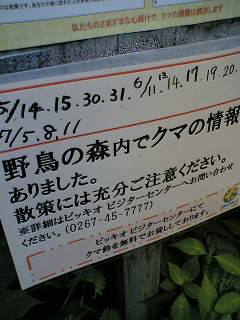 20060720112401