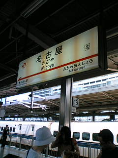 20060819113633