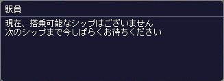byebyearia3.jpg