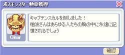 20060430_1.jpg