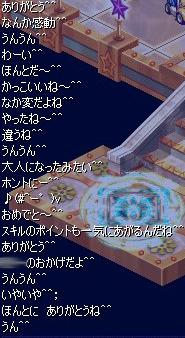 20060522_5.jpg