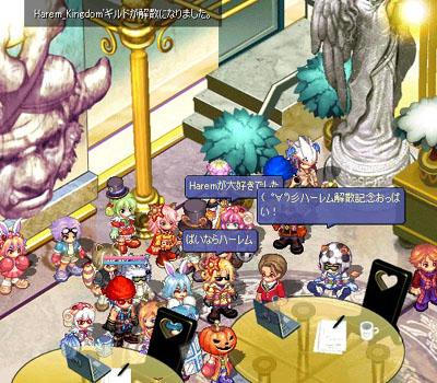 20060610_2.jpg