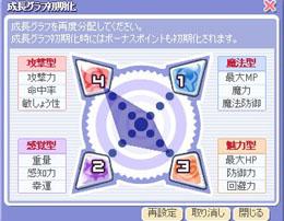 20060615_3.jpg