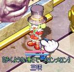 20060910_1.jpg