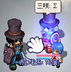 20060915_3.jpg