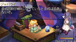 TWCI_2006_7_24_22_16_26.jpg