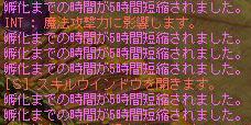 TWCI_2006_7_3_18_47_5.jpg