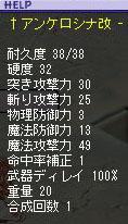 TWCI_2006_8_1_0_25_51.jpg