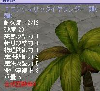 TWCI_2007_1_19_14_24_11.jpg
