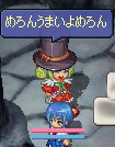 blog_misaki.jpg