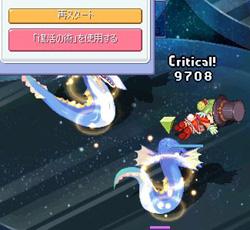 screenshot0071.jpg
