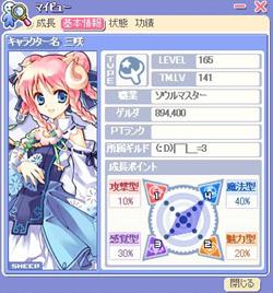 screenshot0080.jpg