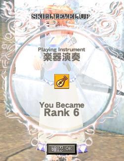 mabinogi_2005_04_30_011.jpg