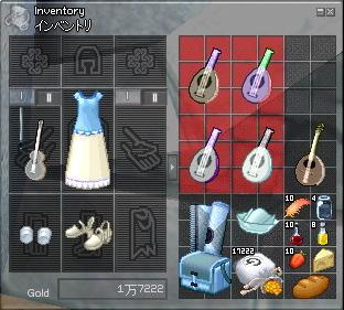 mabinogi_2005_04_30_012.jpg