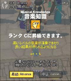 mabinogi_2005_07_20_3.jpg