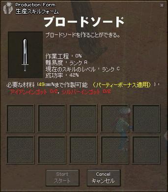 がんばるよ(`・ω・´)
