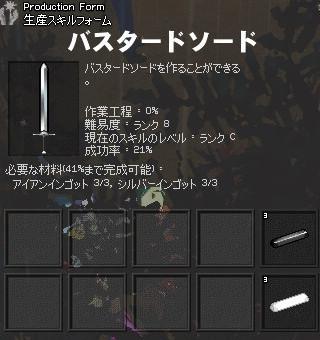 がんばるよ( `・ω・´)