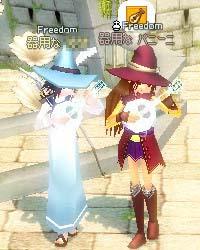 mabinogi_2005_12_26_1.jpg