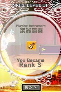 楽器演奏3!