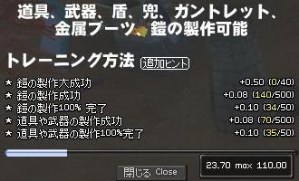 23.7%