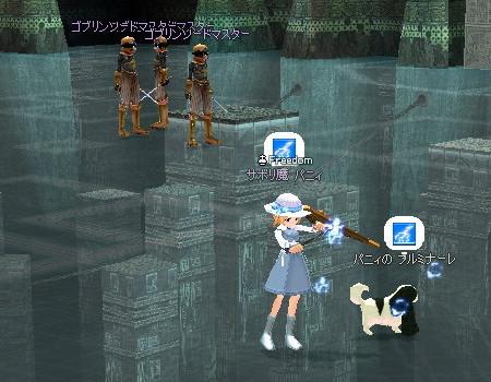 mabinogi_2006_09_30_1.jpg