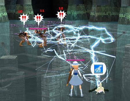 mabinogi_2006_09_30_2.jpg