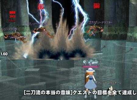 mabinogi_2006_09_30_3.jpg