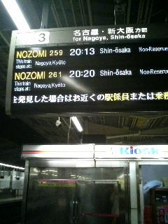 nozomi259