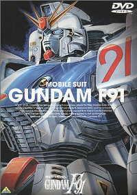 GUNDAM_F91.jpg