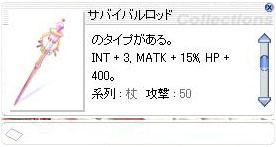20070307162530.jpg