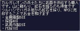 20050418215518.jpg