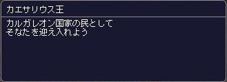 20050418225232.jpg