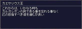 20050418225241.jpg