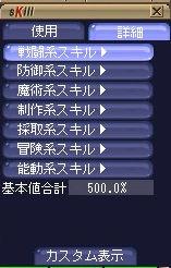 20050418233750.jpg