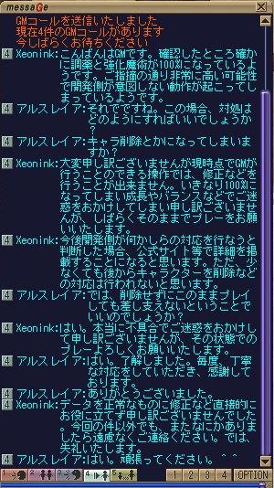 20050419010639.jpg