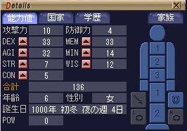 20050419012339.jpg