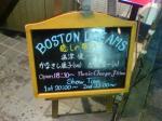 bostonSN320927.jpg