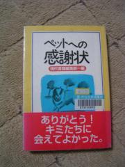 20070311093247.jpg