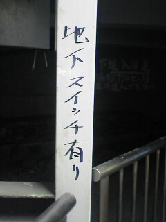 20050914211509