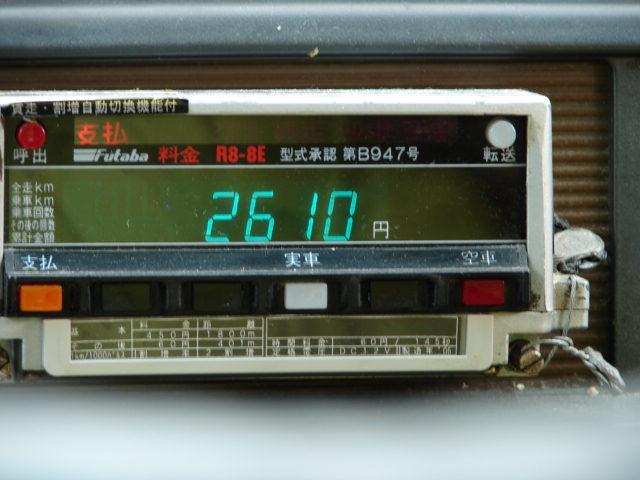 DSC00030isikbc.jpg