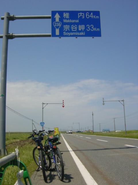 DSC00468rout.jpg