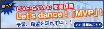 banner-mvp.jpg