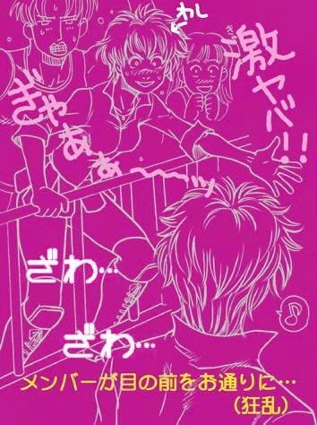 bz-final-01.jpg