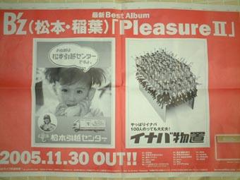 bz-pleasure-a.jpg