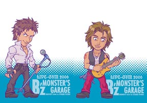 monsters_garage_top.jpg